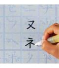 Kuretake KN37-40 - Katakana Üben (Set mit Wasserstift + Papier zum Schreiben)