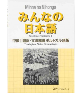 Minna no Nihongo Mittelstufe 1 - Translation & Grammar Notes in Portuguese (Chukyu 1)
