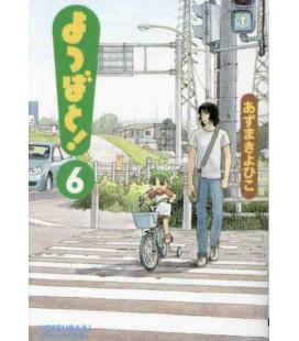 Yotsuba to! Band 6