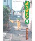 Yotsuba&! Band 9