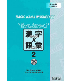 Basic Kanji Workbook Vol 2. (Enthält Audio-CD)