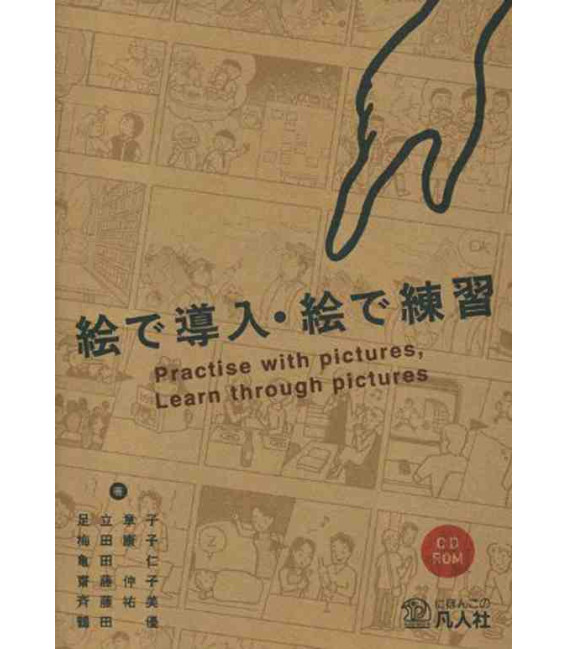 Practice with pictures, Learn through pictures (Incluye CD ROM)