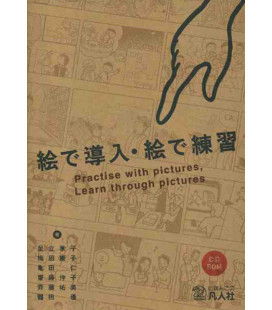 Practice with pictures, Learn through pictures (Enthält CD-ROM)