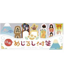 Selbstklebende Lesezeichen - Kurochiku (Kyoto, Japan)- Modell Nihon