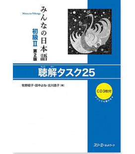 Minna no Nihongo Shokyu 2 (2. Auflage) - Listening Task 25 (enthält 3 CDs)