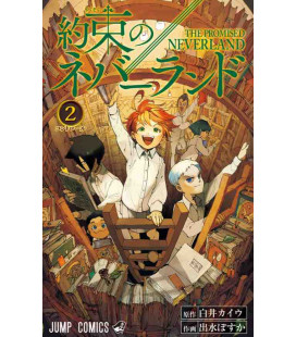 Yakusoku no nebarando (The Promised Neverland) Vol. 2