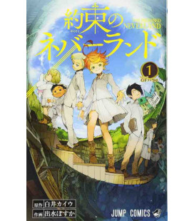 Yakusoku no nebarando (The Promised Neverland) Band 1