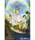 Yakusoku no nebarando (The Promised Neverland) Vol. 1