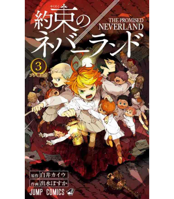 Yakusoku no nebarando (The Promised Neverland) Vol. 3