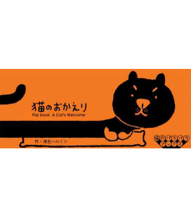 Neko no okaeri (Flip-Book Serie: A Cat's Welcome) von Harumin Asao