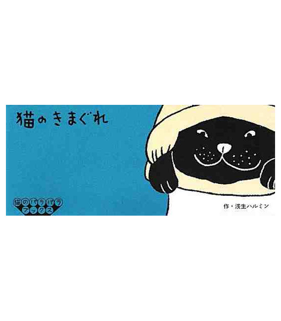 Neko no kimagure (Flip-Book Series: What A Whimsy Cat ) de Harumin Asao