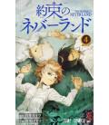 Yakusoku no nebarando (The Promised Neverland) Vol. 4