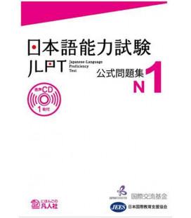 JLPT Koshiki Mondaishu N1 (Buch + CD)