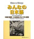 Minna no Nihongo Chukyu II- Übersetzung & Grammatik in Portugiesisch