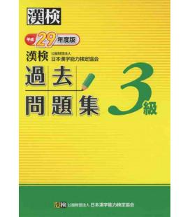 Simulator der Kankenprüfung Stufe 3 – veröffentlicht von der Japan Kanji Aptitude Testing Foundation im Jahr 2017
