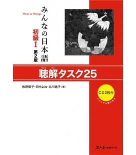 Minna no Nihongo Grundstufe 1 - Listening Task 25 (Shokyu 1 - Chokai tasuku 25) - enthält 2 CDs - 2. Auflage