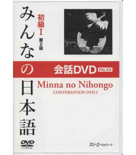 Minna No Nihongo Grundstufe 1- Conversation DVD PAL (Shokyu 1 - Kaiwa) 2. Auflage