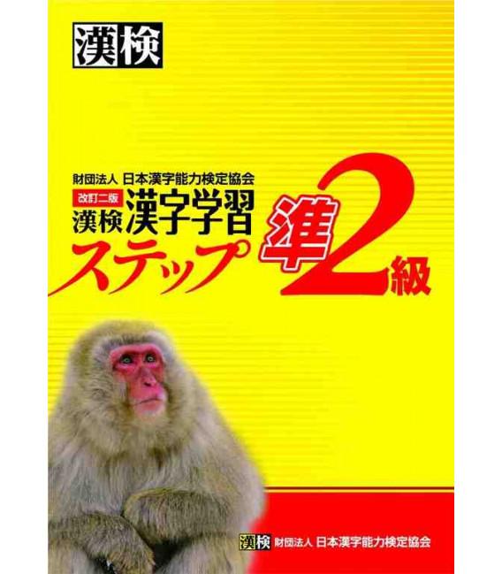 Preparación Kanken Nivel 2A
