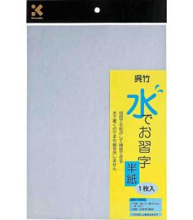 Wasser-Kalligraphiepapier - Kuretake KN37-30 (1 Stück)