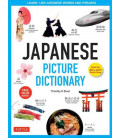 Japanese Picture Dictionary (Ideal for AP & JLPT Exam Prep) - inkl. Audio-Dateien zum Download