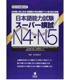 Nihongo noryoku shiken super moshi N4-N5 (Inkl. 2 CD)