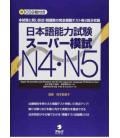 Nihongo noryoku shiken super moshi N4-N5 (Incluye 2 CD)
