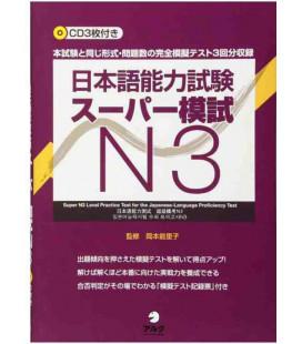 Nihongo noryoku shiken super moshi N3 (Inkl. 3 CD)