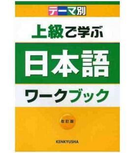 Jookyuu de manabu nihongo waakubukku - (Überarbeitete Edition)