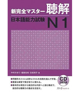New Kanzen Master JLPT N1: Listening (Inkl. 2 CD)