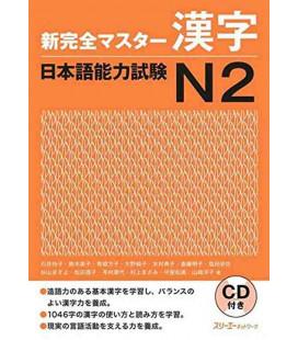 New Kanzen Master JLPT N2: Kanji (Inkl. 1 CD)