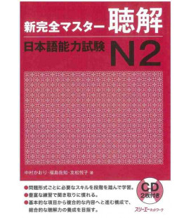 New Kanzen Master JLPT N2: Listening (Inkl. 2 CD)