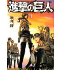 Shingeki no Kyojin (Der Angriff der Titanen) Band 4