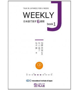 Weekly J (Talk in Japanese for 6 Weeks) - Book 1