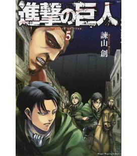 Shingeki no Kyojin (Der Angriff der Titanen) Band 5