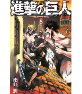 Shingeki no Kyojin (Der Angriff der Titanen) Band 8