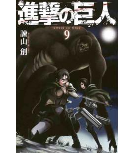 Shingeki no Kyojin (Der Angriff der Titanen) Band 9