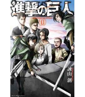Shingeki no Kyojin (Der Angriff der Titanen) Band 10