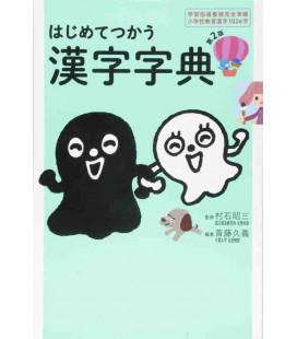 Hajimete tsukau kanji jiten (Japanisches einsprachiges Wörterbuch) - 2.Auflage