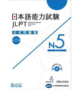 JLPT Koshiki Mondaishu N5 - zweite Ausgabe (Buch + CD)