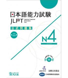 JLPT Koshiki Mondaishu N4 - zweite Ausgabe (Buch + CD)