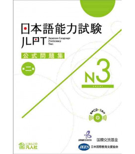 JLPT Koshiki Mondaishu N3 - zweite Ausgabe (Buch + CD)