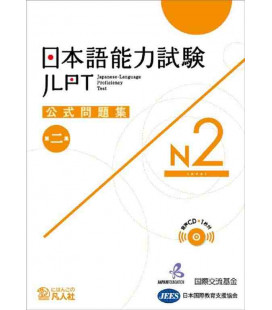 JLPT Koshiki Mondaishu N2 - zweite Ausgabe (Buch + CD)