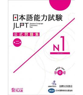 JLPT Koshiki Mondaishu N1 - Segunda edición (Libro + CD)