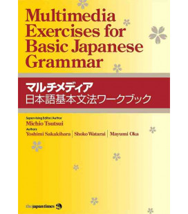 Multimedia Exercises for Basic Japanese Grammar (Mit kostenlosem Download of Powerpoint-Materialien)