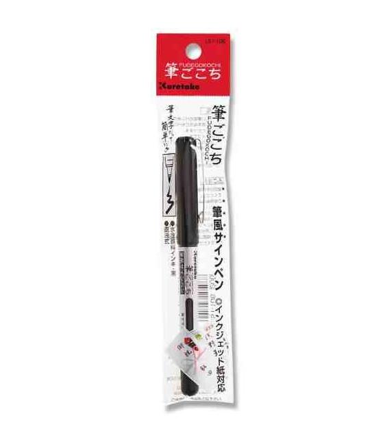 Stift Kuretake Fudegokochi LSI-10 - Normal