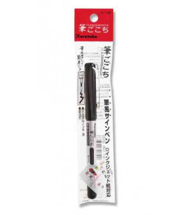 Stift Kuretake Fudegokochi LSI-10 - Normal