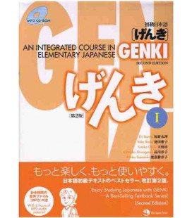 Genki: An Integrated Course in Elementary Japanese 1 textbook [2. auflage- enthält eine MP3 CD-ROM)