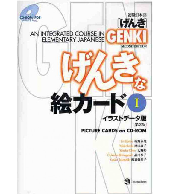 Genki: An Integrated Course in Elementary Japanese 1 - Picture Cards on CD-ROM MP3 (2da. edición)