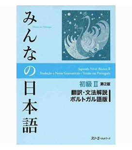 Minna no Nihongo Grundstufe 2 - Translation & Grammar Notes in PORTUGUESE - Shokyu 2 - 2. Auflage