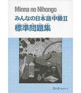 MINNA NO NIHONGO – MITTELSTUFE 2 (ÜBUNGSBUCH)